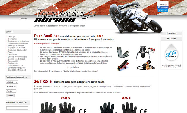 Sport-Product-Diffusion Trackdays-shop